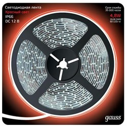 Светодиодная влагозащищенная лента Gauss 4,8W/m 60LED/m 2835SMD красный 5M 311000705