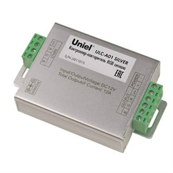 Контроллер-повторитель RGB сигнала Uniel ULC-A01 Silver 10597