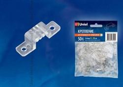 Крепление для светодиодной ленты Uniel UCC-K10 Clear 050 Polybag 10833