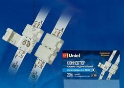 Клемма Uniel UTC-L-2/A20-NNN White 020 Polybag 06605
