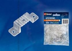 Крепление для светодиодной ленты Uniel UCC-K14 Clear 050 Polybag 10834