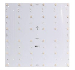 Модуль Deko-Light Modular Panel II 6x6 RGB + 3000K 848018