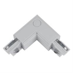 Соединитель для шинопроводов L-образный внутренний Uniel UBX-A22 Silver 09767