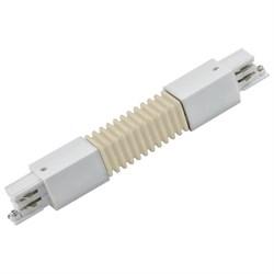 Соединитель для шинопроводов гибкий Uniel UBX-A24 White 09771