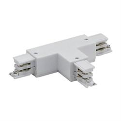 Соединитель для шинопроводов Т-образный, левый, внешний Uniel UBX-A32 White 09753