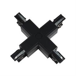 Соединитель для шинопроводов Х-образный Uniel UBX-A41 Black 09748