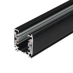 Шинопровод трехфазный Uniel UBX-AS4 Black 100 09723