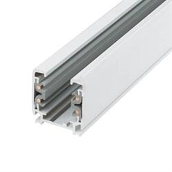 Шинопровод трехфазный Uniel UBX-AS4 White 100 09724