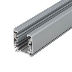 Шинопровод трехфазный Uniel UBX-AS4 Silver 300 09728