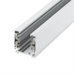 Шинопровод трехфазный Uniel UBX-AS4 White 200 09727