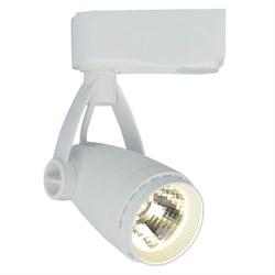 Трековый светодиодный светильник Arte Lamp Track Lights A5910PL-1WH