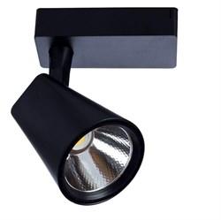 Трековый светодиодный светильник Arte Lamp Amico A1820PL-1BK