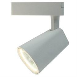 Трековый светодиодный светильник Arte Lamp Amico A1820PL-1WH