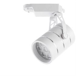 Трековый светодиодный светильник Arte Lamp Cinto A2707PL-1WH