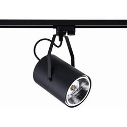 Трековый светильник Nowodvorski Profile Bit 9018
