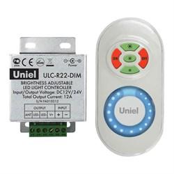 Контроллер для управления яркостью одноцветных светодиодов Uniel ULC-R22-DIM White 05947