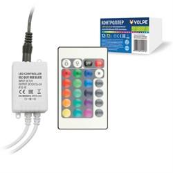 Контроллер для светодиодных лент RGB 12В Volpe ULC-Q431 RGB BLACK UL-00001113