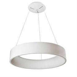 Подвесной светодиодный светильник Adilux 0097