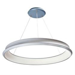 Подвесной светодиодный светильник Adilux 0100