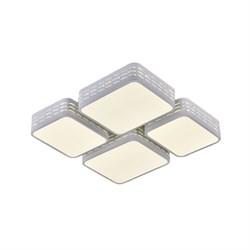 Потолочный светодиодный светильник Adilux 0882