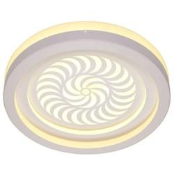 Потолочный светодиодный светильник Adilux 6001-C