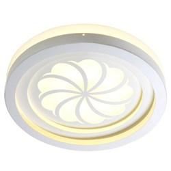 Потолочный светодиодный светильник Adilux 6001-F