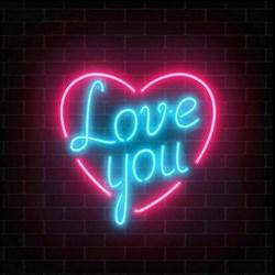 Картина на холсте с LED подсветкой Love You Innova FP00283, 40*40 см (6/162) Б0040132
