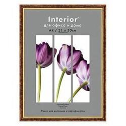 Фоторамка Interior Office 580/1 21*30 латунь (25/750) Б0030686