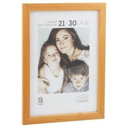 Фоторамка Зебра RZ-21-03 15*21 янтарь (50/1050) Б0019998