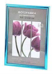 Фоторамка Светосила Радуга 21x30 Аквамарин, со стеклом (25/675) Б0030591