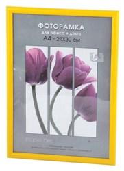 Фоторамка Светосила Радуга 21x30 Желтый, со стеклом (25/675) Б0030599