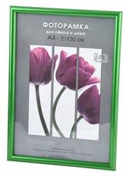 Фоторамка Светосила Радуга 21x30 Зеленый металлик,со стеклом (25/500) Б0030600