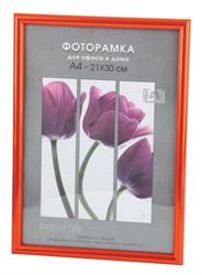 Фоторамка Светосила Радуга 21x30 Оранжевый, со стеклом (25/450) Б0030604