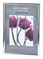 Фоторамка Светосила Радуга 21x30 Серебро , со стеклом (25/750) Б0031000