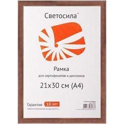 Фоторамка Светосила сосна c14 21х30 венге (37/666) Б0031003