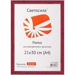 Фоторамка Светосила сосна c14 21х30 вишня (37/666) Б0032384
