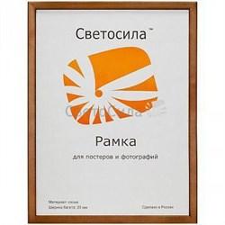 Фоторамка Светосила сосна c19 15х21 орех (74/1036) Б0031006