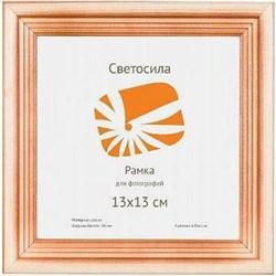 Фоторамка Светосила сосна c20 13x13 (100шт.) (100/1200) Б0030543