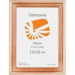 Фоторамка Светосила сосна c20 13х18 (50шт.) (50/1050) Б0030544