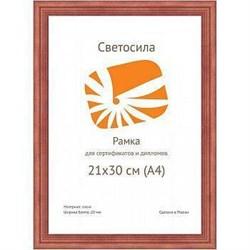 Фоторамка Светосила сосна c20 21х30 красн. дер (25шт.) (25/450) Б0030574