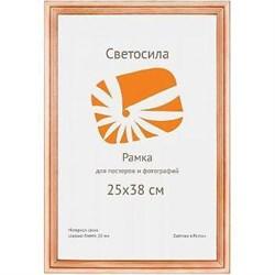 Фоторамка Светосила сосна c20 25х38 (25шт.) (25/300) Б0030555