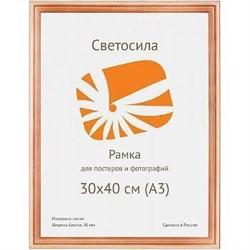 Фоторамка Светосила сосна c20 30х40 (10шт.) (10/270) Б0030557