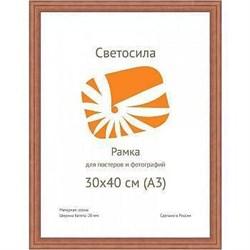 Фоторамка Светосила сосна c20 30х40 махагон (10шт.) (10/300) Б0030585