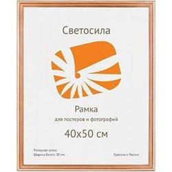 Фоторамка Светосила сосна c20 40х50 (10шт.) (10/240) Б0030564
