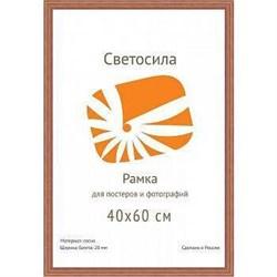 Фоторамка Светосила сосна c20 40х60 махагон (10шт.) (10/120) Б0030588