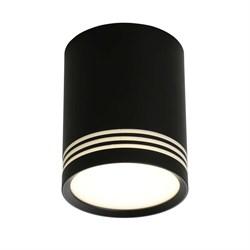 Потолочный светодиодный светильник Omnilux Fortezza OML-100119-12