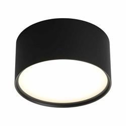 Потолочный светодиодный светильник Omnilux Salentino OML-100919-12