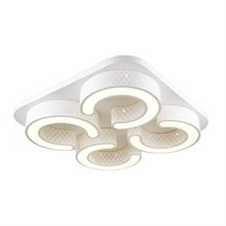 Светильник светодиодный LED потолочный Great Light 43307-60