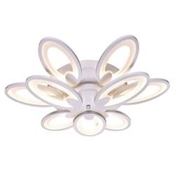 Светильник светодиодный LED потолочный Great Light 45807-120