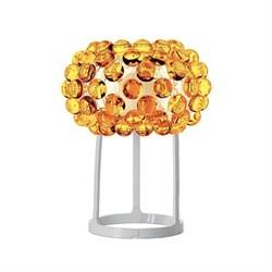 Лампа настольная Foscarini Caboche Gold D35 by Patricia Urquiola